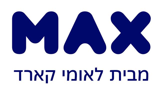 Max כרטיסי אשראי